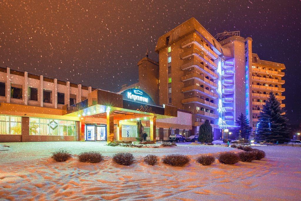 Новый Год 2020 и Рождество в ГКК «Карпаты» 4* — Трускавец