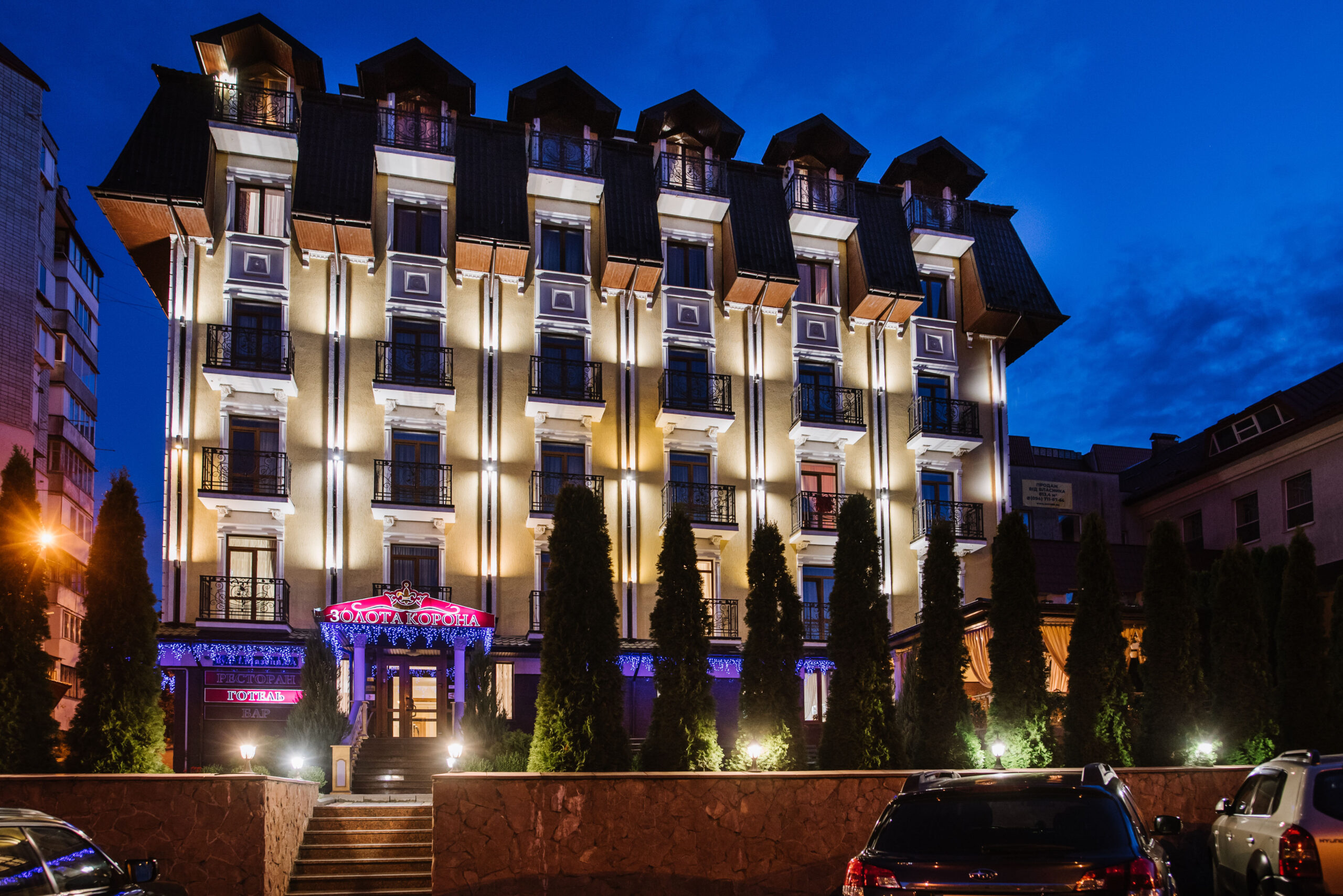 Отель «Золотая Корона» — Трускавец